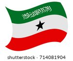 somaliland flag moved by the... | Shutterstock .eps vector #714081904