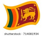 sri lanka flag moved by the wind | Shutterstock .eps vector #714081934