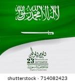 saudi arabia national day in... | Shutterstock .eps vector #714082423
