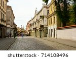 kaunas  lithuania   july 23 ... | Shutterstock . vector #714108496