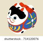 dog illustration  japanese... | Shutterstock .eps vector #714120076
