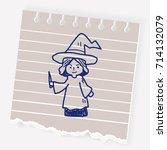 wizard doodle   Shutterstock .eps vector #714132079