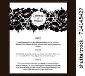 vintage delicate invitation... | Shutterstock . vector #714145429