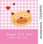 love kitten card | Shutterstock .eps vector #71414953
