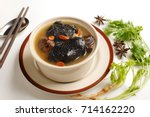 Chinese Black Chicken Soup ...