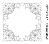 baroque vector of vintage... | Shutterstock .eps vector #714169630