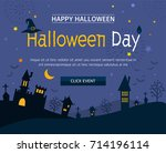 halloween day event | Shutterstock .eps vector #714196114