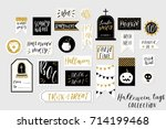 abstract black  white and gold... | Shutterstock .eps vector #714199468