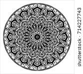 vector illustration of big...   Shutterstock .eps vector #714227743