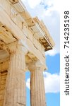 Small photo of Marble Structure in Acropolis, Greece.