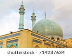 blur in iran  and old antique... | Shutterstock . vector #714237634