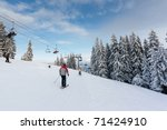 winter mountain landscape with... | Shutterstock . vector #71424910