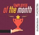 employee of the month concept... | Shutterstock .eps vector #714250786