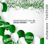 festive banner with national... | Shutterstock .eps vector #714255100