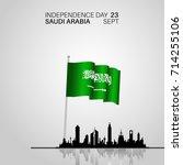 festive banner with national... | Shutterstock .eps vector #714255106