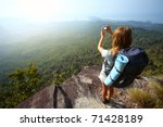 young woman with backpack... | Shutterstock . vector #71428189