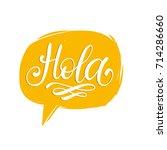hola hand lettering phrase... | Shutterstock .eps vector #714286660