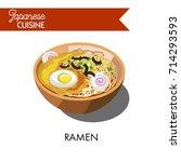 ramen noodle japanese cuisine...   Shutterstock .eps vector #714293593