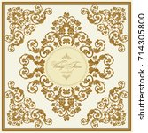 vintage  luxury greeting card.... | Shutterstock .eps vector #714305800