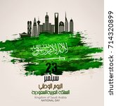 saudi arabia national day in... | Shutterstock .eps vector #714320899