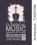 vector poster for music concert ... | Shutterstock .eps vector #714337246