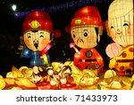 hong kong   feb 18  traditional ... | Shutterstock . vector #71433973