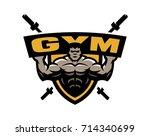 bodybuilding sport gym logo ... | Shutterstock . vector #714340699