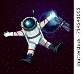 man or male in spacesuit in... | Shutterstock .eps vector #714341053