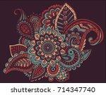 flower pattern bright abstract... | Shutterstock . vector #714347740