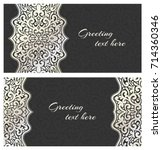 set of elegant lace greeting... | Shutterstock . vector #714360346