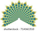 peacock feather abstract vector ...   Shutterstock .eps vector #714361510