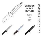 military knife. knife for... | Shutterstock .eps vector #714368869