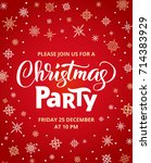 christmas party poster template ... | Shutterstock .eps vector #714383929