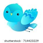 bird vector | Shutterstock .eps vector #714423229