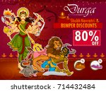goddess durga for happy... | Shutterstock .eps vector #714432484