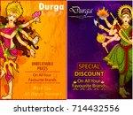 goddess durga for happy... | Shutterstock .eps vector #714432556