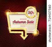 autumn discounts  banner of... | Shutterstock .eps vector #714437560