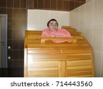 square steam room in the... | Shutterstock . vector #714443560