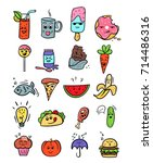 kawaii food set. fastfood... | Shutterstock .eps vector #714486316