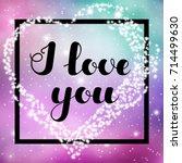 """hand written lettering """"i love...   Shutterstock .eps vector #714499630"""