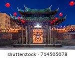 Night View Of Lukang Longshan...