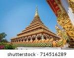 Phra Mahathat Kaen Nakhon At...