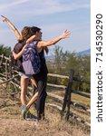 two girls enjoying the view ... | Shutterstock . vector #714530290