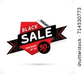 black friday sale with discount ... | Shutterstock .eps vector #714530773