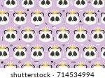 panda. chinese panda bear. cute ... | Shutterstock .eps vector #714534994