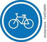bicycle sign | Shutterstock .eps vector #714570094