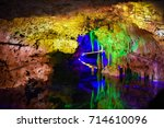 caves dels hams interior | Shutterstock . vector #714610096