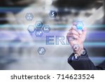 enterprise resources planning...   Shutterstock . vector #714623524