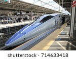 osaka  japan   mar 2014 4 ... | Shutterstock . vector #714633418