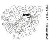cool as cucumber illustration... | Shutterstock .eps vector #714635368